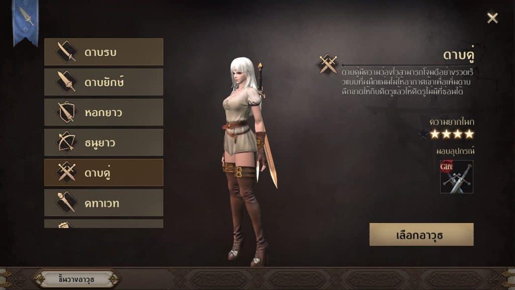 รีวิวเกม ERRANT: Hunter's Soul