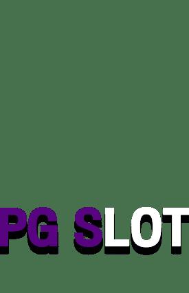 สล็อต PG SLOT